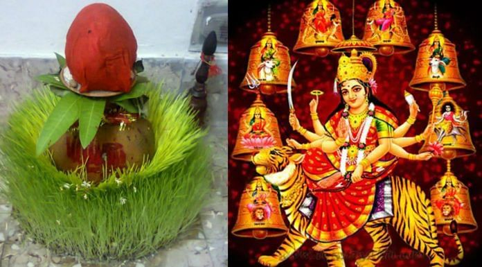 17 से शुरू हो रही नवरात्रि, नवमी और दशमी एक दिन