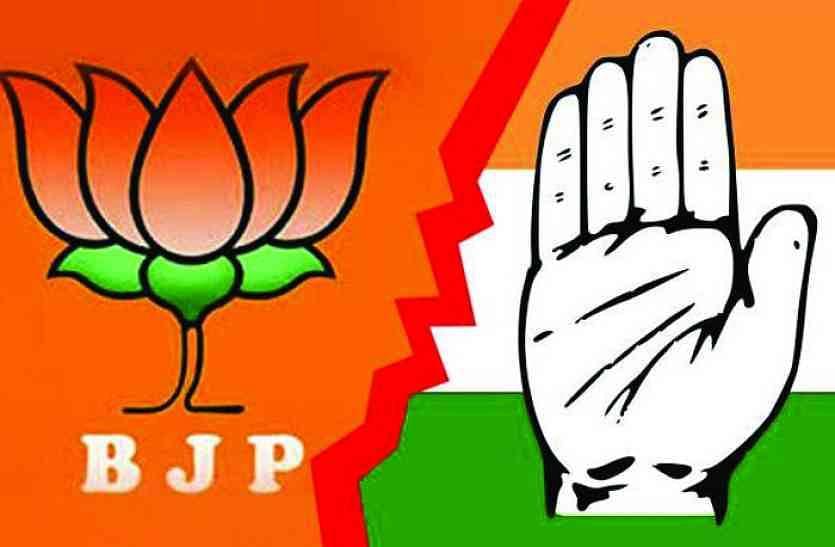 जयपुर हैरिटेज व ग्रेटर नगर निगमों के लिए भाजपा की सूची जारी