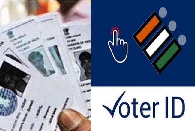टूण्डला उपचुनावः वोटर आईडी न होने पर इन 11 वैकल्पिक फोटो, पहचान पत्रों से डाल सकेंगे वोट