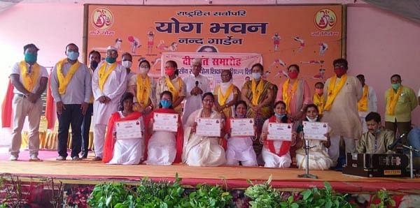 योग शिक्षक प्रशिक्षण दीक्षांत समारोह में 34 प्रशिक्षकों को मिला प्रमाणपत्र