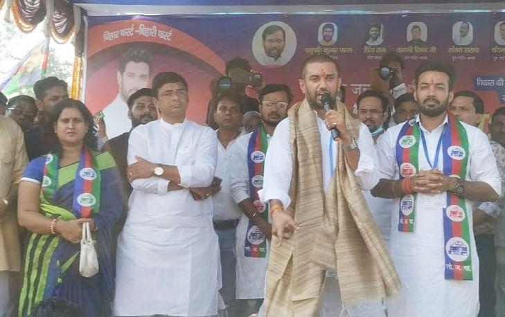 लोजपा की सरकार बनी तो नीतीश कुमार जाएंगे जेल : चिराग पासवान