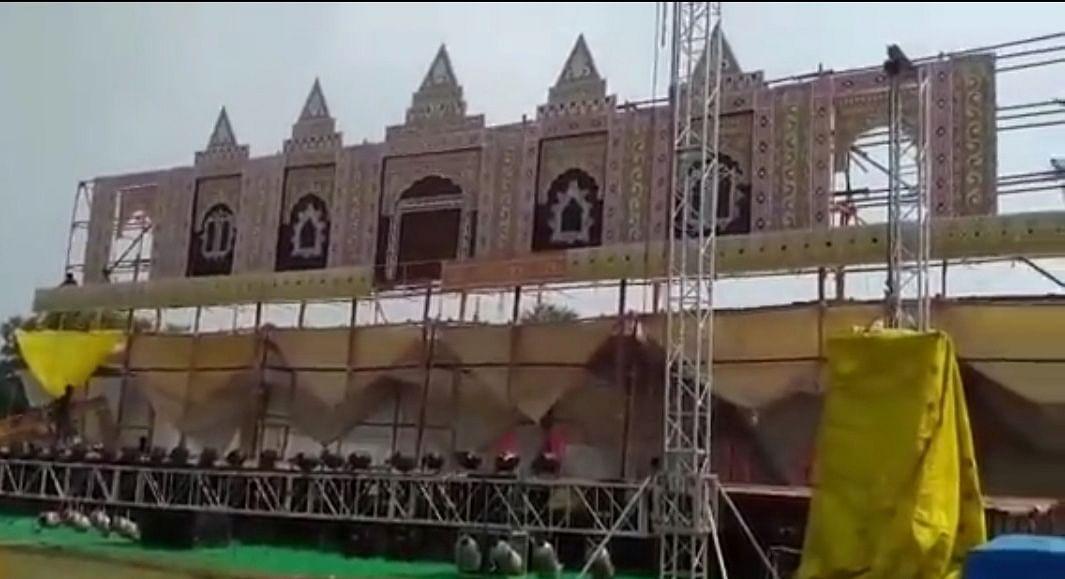 अयोध्या : वर्चुअल रामलीला की तैयारियां पूरी, पर्यटन मंत्री करेंगे उद्घाटन