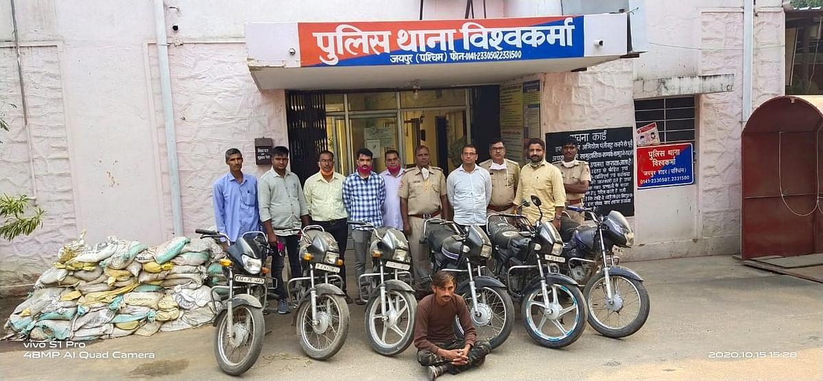 वाहन चोर गिरोह का खुलासा:चोरी की छह बाइक सहित आदतन वाहन चोर गिरफ्तार