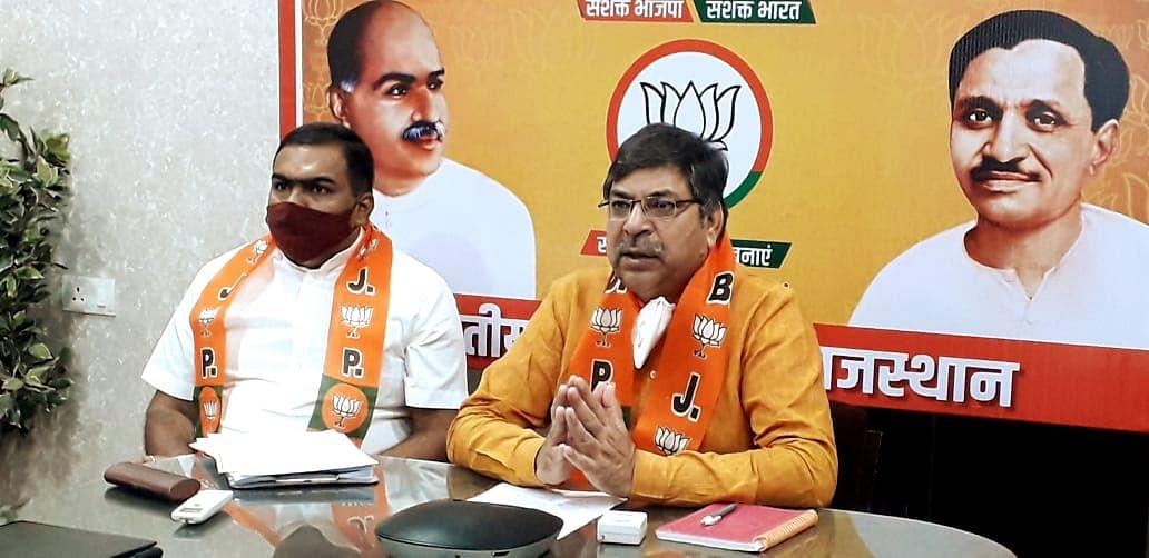 निगम चुनाव को लेकर भाजपा मीडिया विभाग के कार्यकर्ताओं की वर्चुअल बैठक
