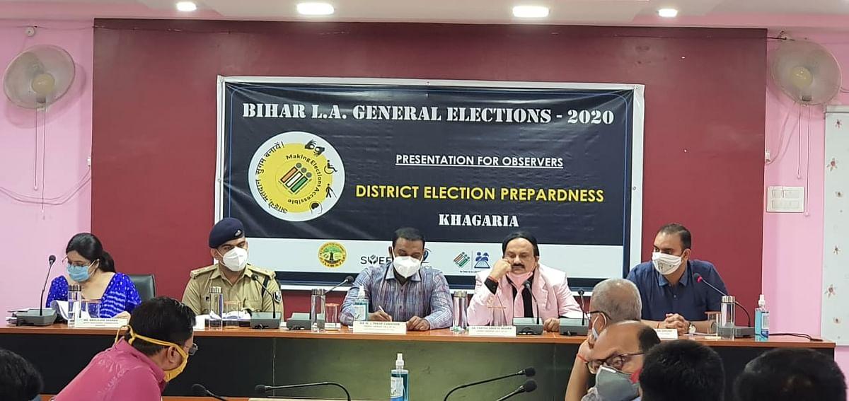 चुनाव आयोग के प्रेक्षकों ने लिया तैयारी का जायजा