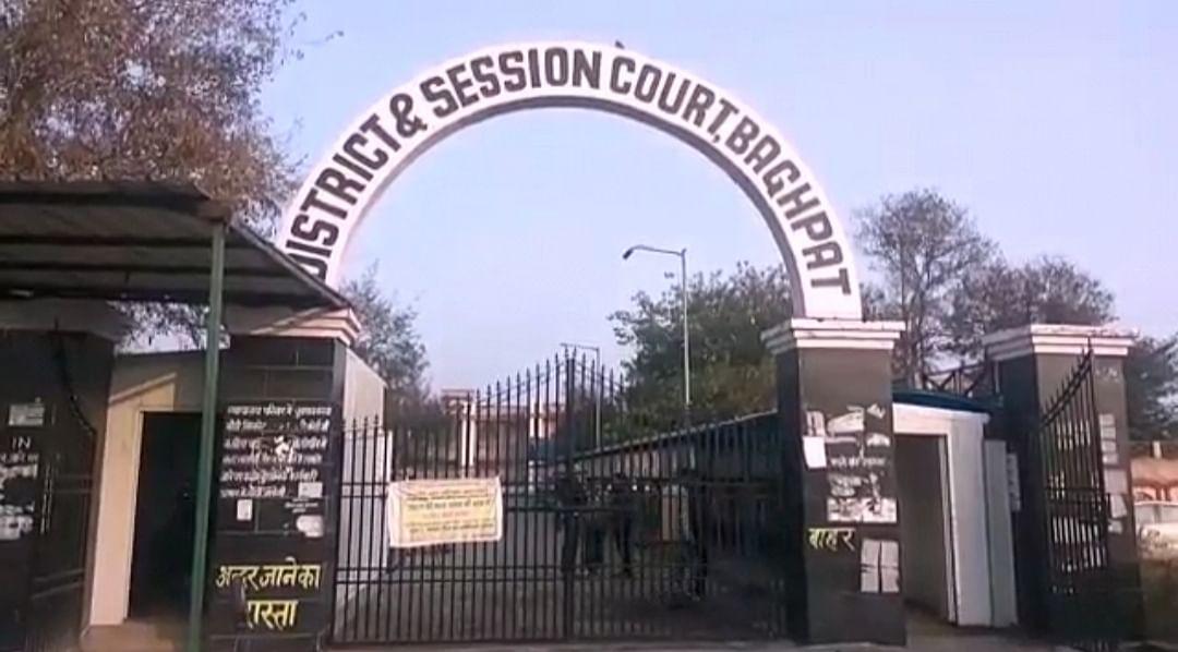 बासौली खूनीकांड के चार आरोपियों ने अदालत में किया आत्मसमर्पण