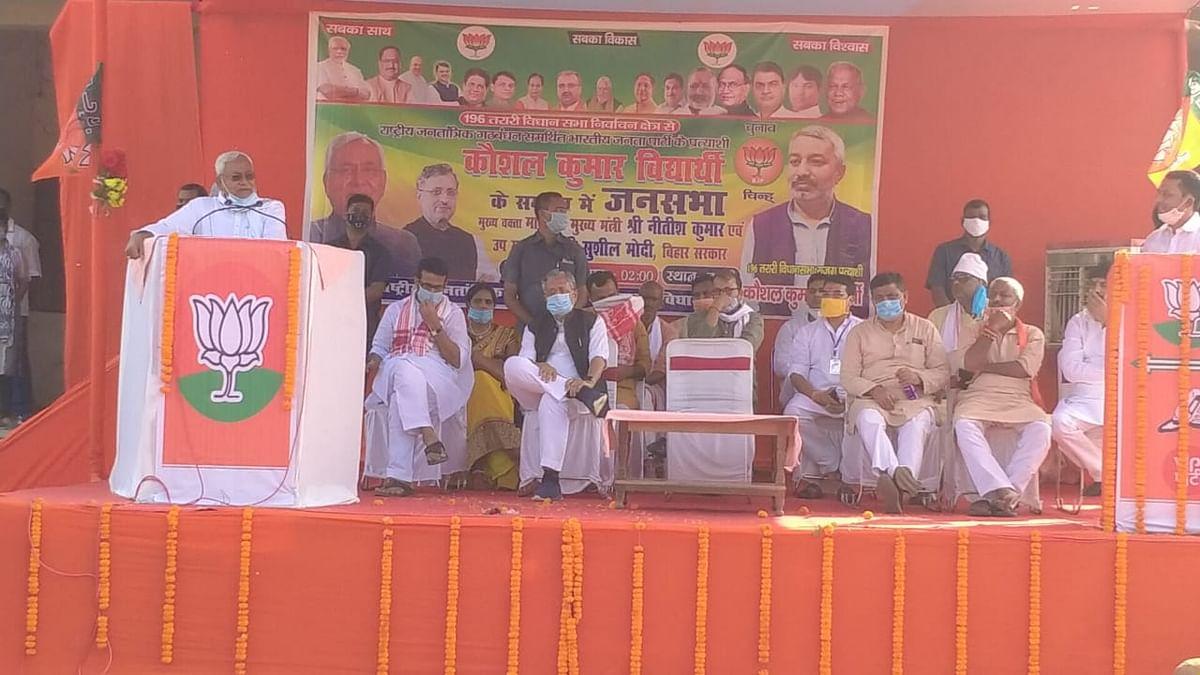 जंगलराज और नक्सलवाद से निकालकर बदला बिहार को  :नीतीश कुमार