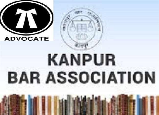 बार चुनाव : कानपुर कचहरी में बढ़ी हलचल, अधिवक्ताओं का प्रचार चरम पर
