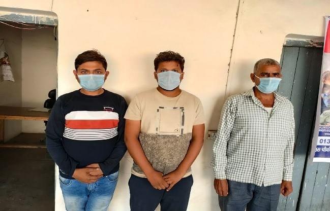 बीमा पॉलिसी का प्रलोभन देकर ठगी करने वाले तीन शातिर उप्र से गिरफ्तार