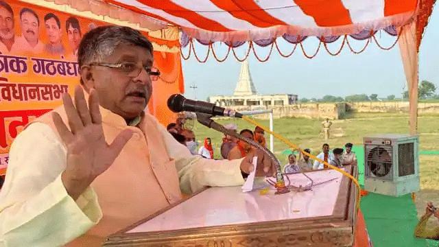नौवीं फेल नेता से बदलाव और विकास की उम्मीद नहीः रविशंकर प्रसाद