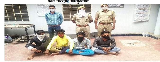 22 किलो गांजा सहित चार तस्कर गिरफ़्तार
