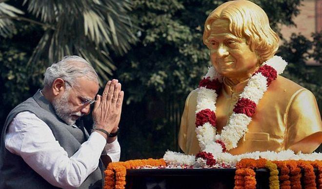 PM मोदी ने एपीजे अब्दुल कलाम को किया याद, कहा- राष्ट्र कभी नहीं भूल सकता आपका योगदान