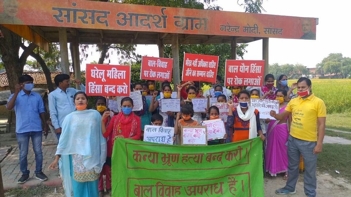नागेपुर में रैली निकाल कर बेटियों ने मांगा बराबरी का हक