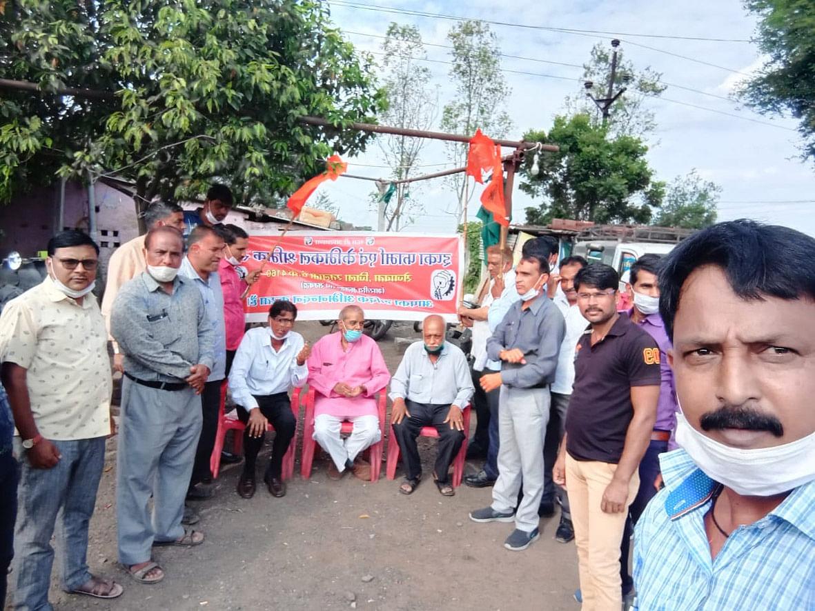 भारतीय मजदूर संघ के आव्हान पर श्रम कानूनों में बदलाव का विरोध