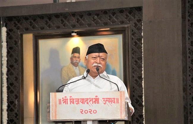 मोहन भागवत बोले-भारत के जवाब से सहम गया चीन
