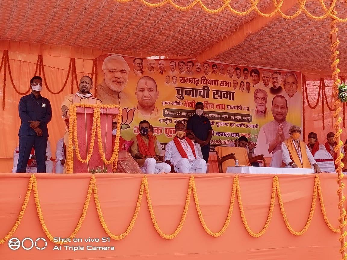 राजद शासन में नरसंहार, भ्रष्टाचार व अपराध का पर्याय बन गया था बिहार : अश्विनी चौबे