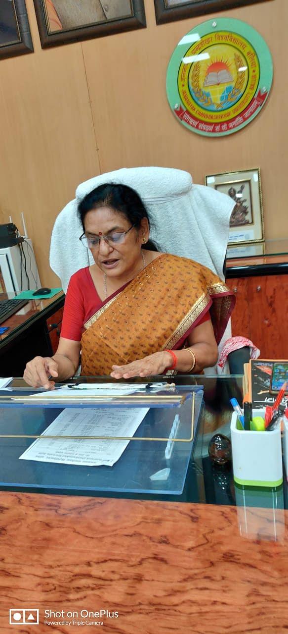 शोध में 'लोकल फॉर वोकल' को बढ़ावा देगा बलिया का जननायक चंद्रशेखर विश्वविद्यालय