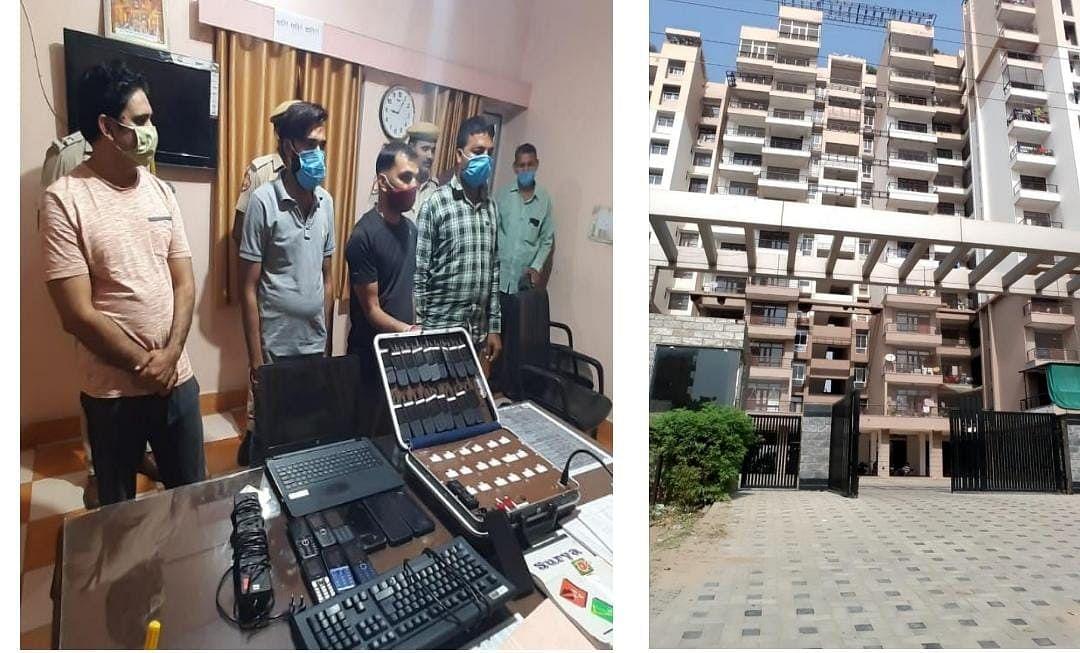 आईपीएल किक्रेट मैच पर सट्टा लगाते चार सटोरिएं गिरफ्तार,डेढ करोड रुपये का हिसाब बरामद