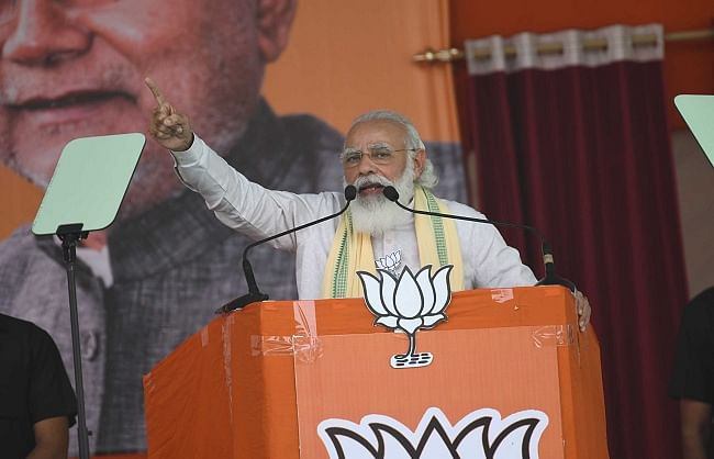 भारत के दिल, सम्मान, स्वाभिमान और संस्कार बा बिहारः मोदी
