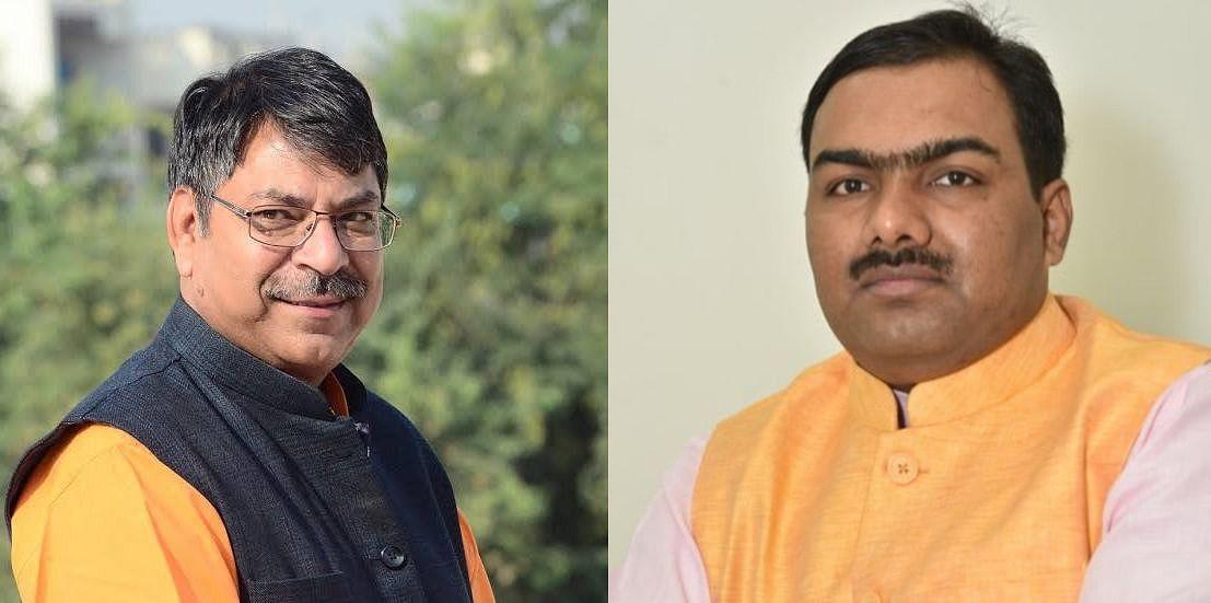 जयपुर नगर निगम चुनाव को लेकर भाजपा की बैठक
