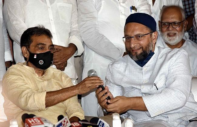 बिहार में बना एक और नया मोर्चा, जीडीएसएफ के सीएम उम्मीदवार उपेंद्र कुशवाहा