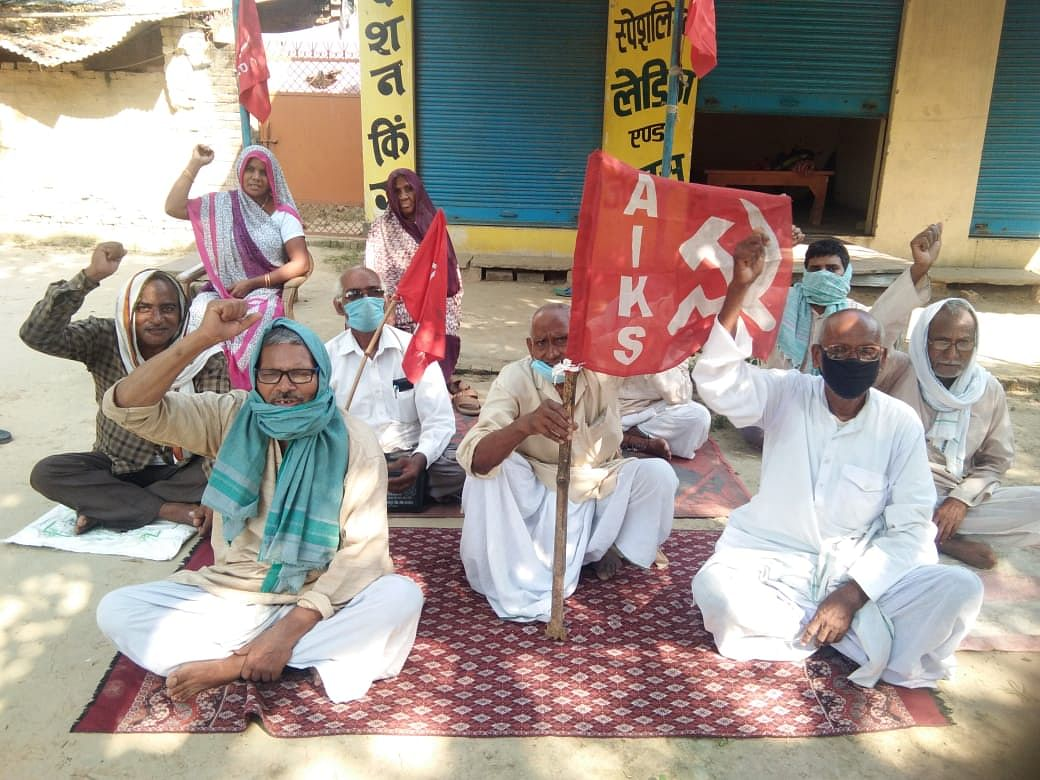 विभिन्न समस्याओं को लेकर अखिल भारतीय किसान सभा में उबाल, कार्यकर्ताओं ने दिया धरना