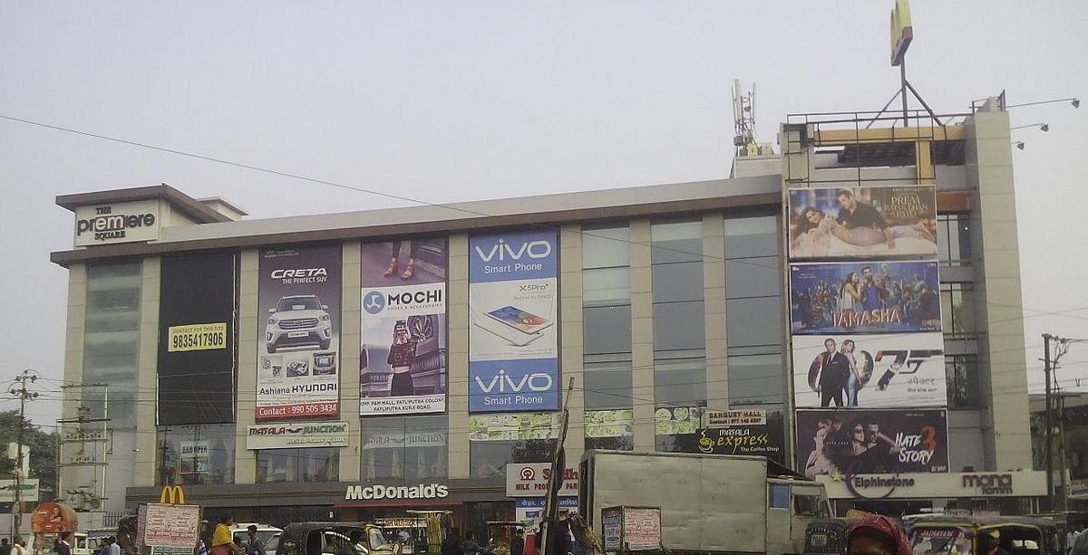सात माह बाद पटना में 16 से खुल जाएंगे सिनेमाघर