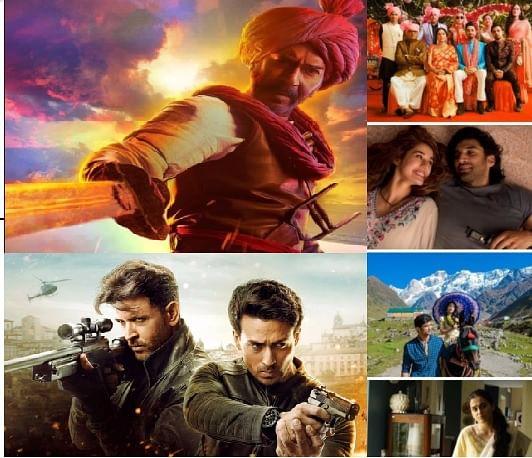 सिनेमाघरों में दोबारा रिलीज की जाएंगी बॉलीवुड की कई फिल्में