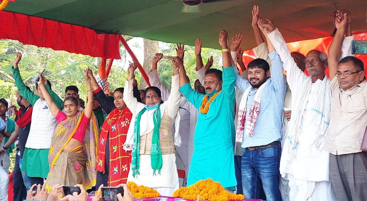 निरंकुश हो गई है सत्ता, जनता देगी मुंहतोड़ जवाब : कन्हैया कुमार