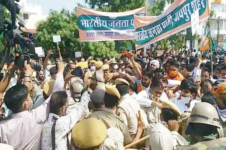 भाजपा का हल्ला बोल : जयपुर में प्रदेशाध्यक्ष पूनियां व शर्मा ने दी गिरफ्तारी