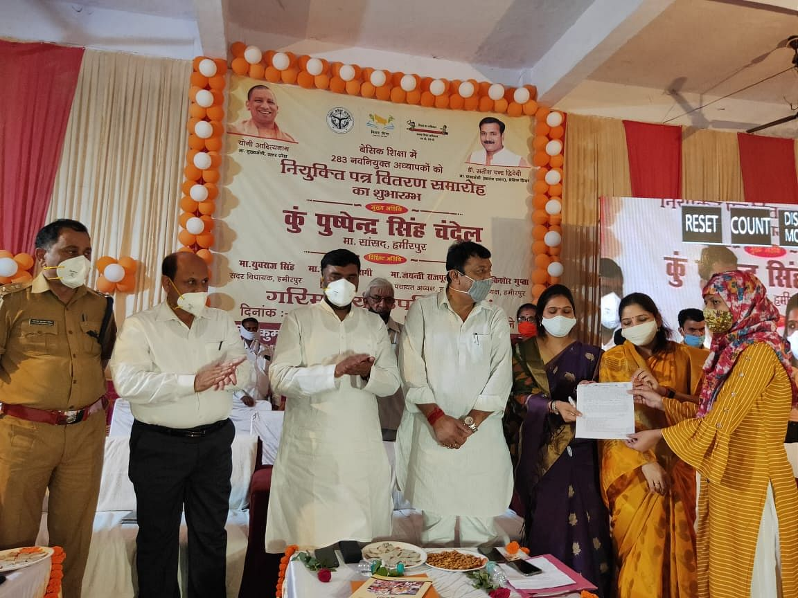 भारत दुनिया का सिरमौर बना गुरुजनों की बदौलतः  सांसद