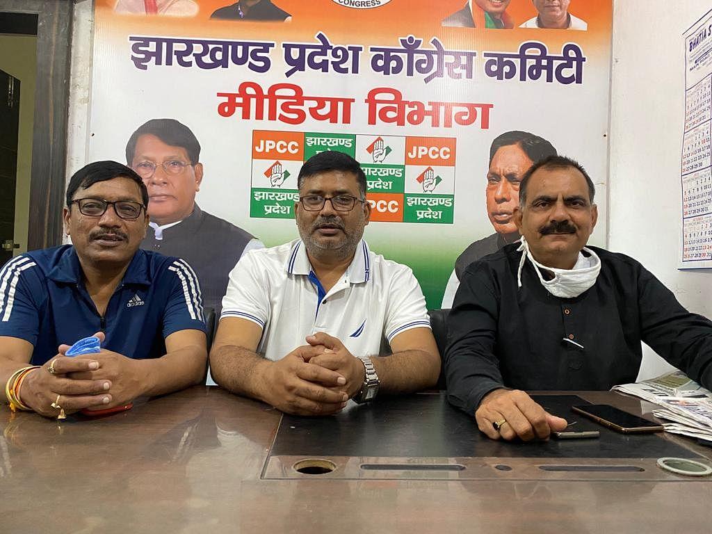 1417 करोड़ रुपये काटना टकराव बढ़ाने वाला कदम : कांग्रेस