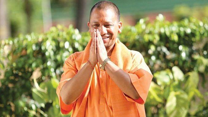 योगी ने नवरात्रि पर दी बधाई, कहा 'मिशन शक्ति' महिला स्वावलम्बन को देगा नया आयाम