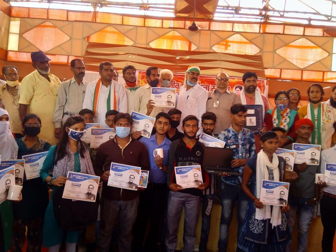 राजीव गांधी सामान्य ज्ञान प्रतियोगिता में विजेताओं को पुरस्कार वितरण