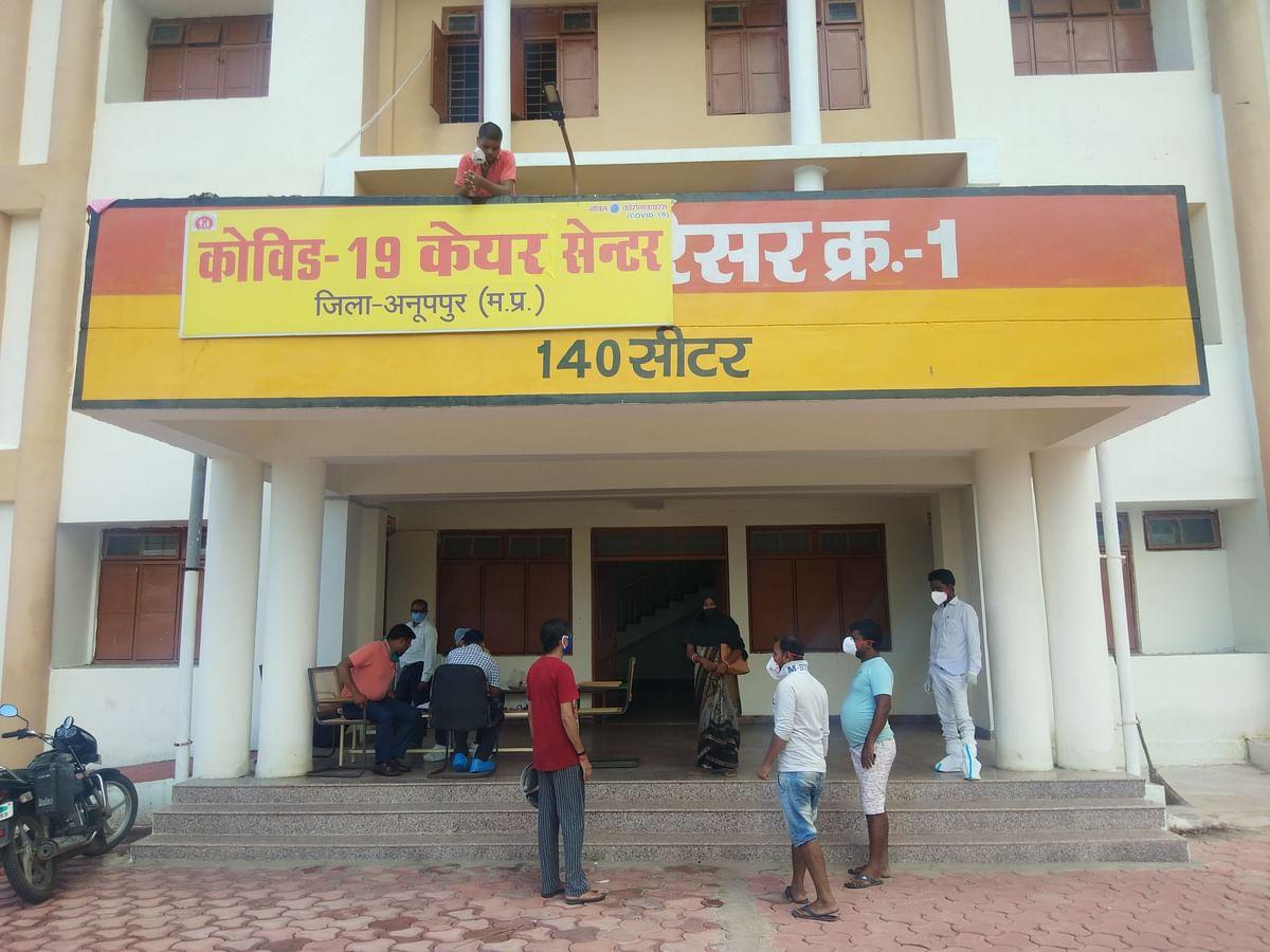 अनूपपुर में 33 नये कोरोना संक्रमित की पुष्टि