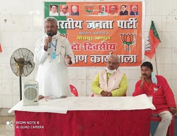 भाजपा का उदय त्याग, बलिदान एवं संघर्षों के बल पर हुआ : रमेश पाण्डेय
