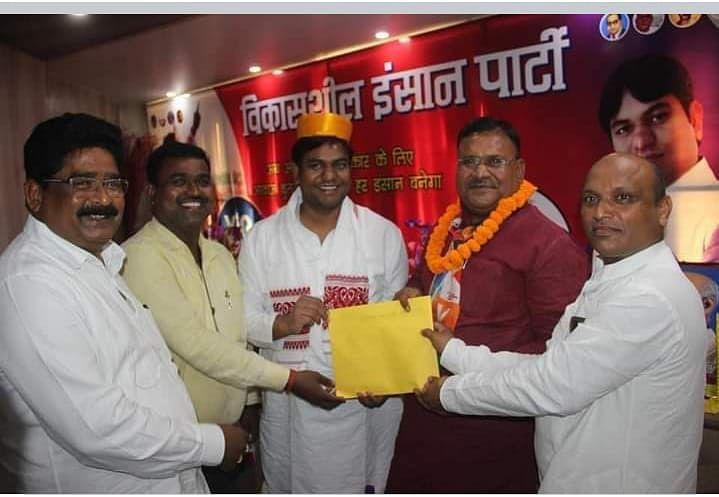 भाजपा विधान पार्षद सुमन ने ग्रहण की भीआइपी की सदस्यता, मधुबनी से चुनाव की लालशा