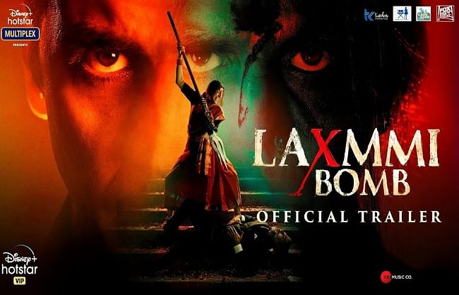 अक्षय कुमार और कियारा आडवाणी की फिल्म लक्ष्मी बॉम्ब का ट्रेलर रिलीज