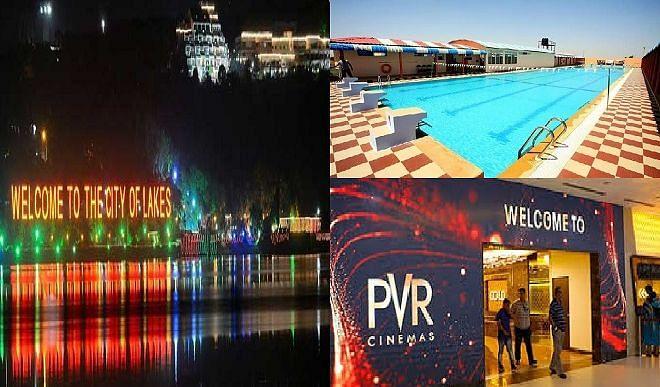 भोपाल में गुरुवार से खोले जा सकेंगे सिनेमाघर, मनोरंजन पार्क और स्विमिंग पूल