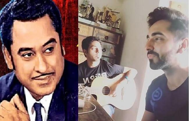 आयुष्मान खुराना ने थ्रोबैक वीडियो शेयर कर किशोर कुमार को दी भावभीनी श्रद्धांजलि