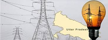 उप्र में बिजलीकर्मियों की हड़ताल वापस, सरकार ने निजीकरण का प्रस्ताव टाला