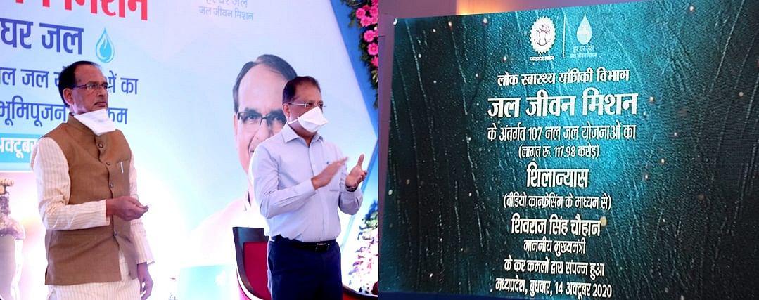मुख्यमंत्री चौहान ने 18 जिलों की 107 नल-जल योजनाओं का किया वर्चुअल शिलान्यास