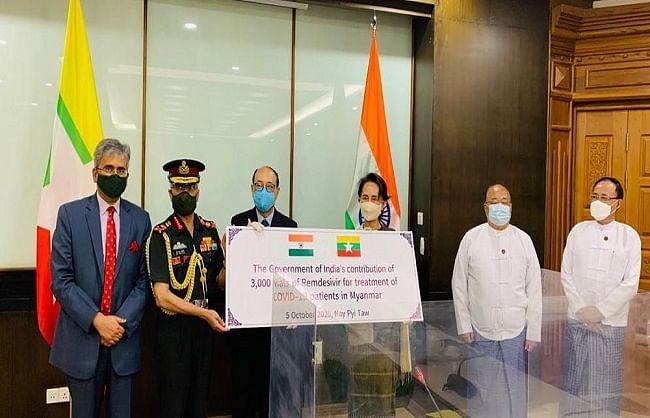 भारत ने म्यांमार को दी रेमडेसिवीर की 3 हजार शीशियां