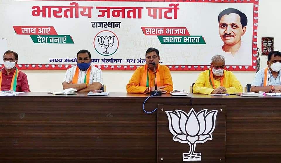 कांग्रेस सरकार ने 20 महीनों में जयपुर की खूबसूरती को बिगाड़ने का काम किया है- डॉ. पूनियां