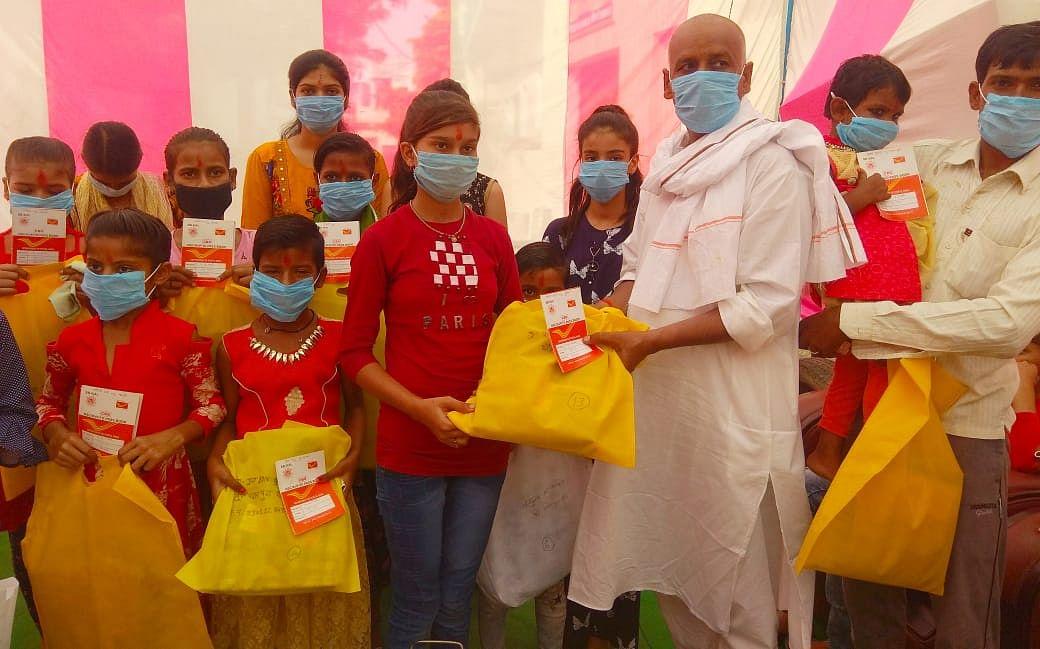 अनूठी पहल : हमीरपुर में मां की तेरहवीं पर 41 गरीब कन्याओं की कराई एफडी