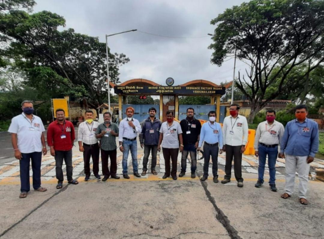 आयुध निर्माणी फैक्टरियों के निगमीकरण के विरोध में  प्रदर्शन