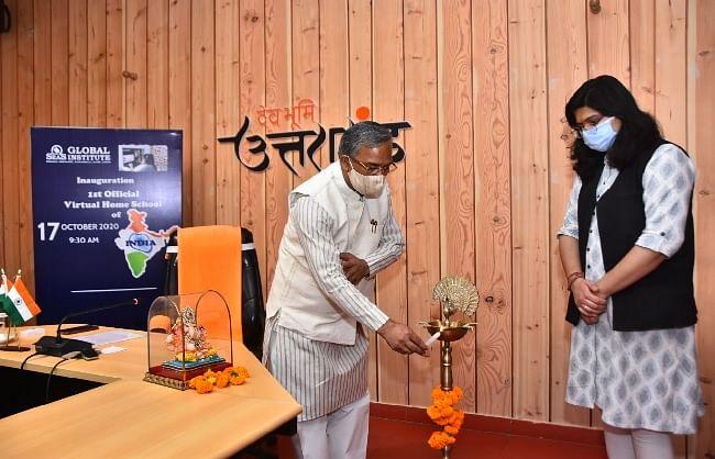 उत्तराखंडः मुख्यमंत्री त्रिवेंद्र ने किया देश के पहले फुल वर्चुअल होम स्कूल का उद्घाटन