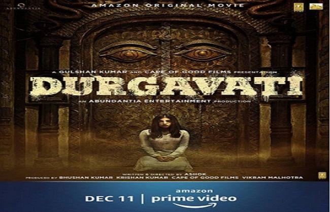 भूमि पेडनेकर ने शेयर किया 'दुर्गावती' का फर्स्ट लुक पोस्टर, 11 दिसंबर को रिलीज होगी फिल्म