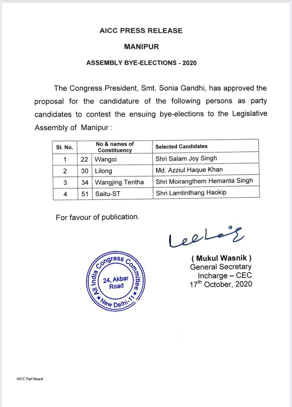 विधानसभा उपचुनाव : कांग्रेस ने मणिपुर के लिए उम्मीदवारों की घोषणा की