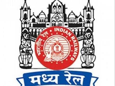 मध्य रेल : 184 पूजा और त्यौहार विशेष गाड़ियां चलाने का निर्णय